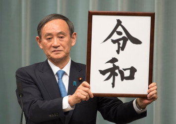 Reiwa: A new era name for Japan ahead of abdication