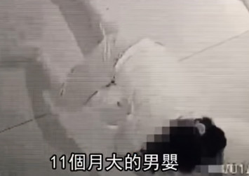 Hugged to death: Babysitter in Taiwan smothers baby while getting him to sleep