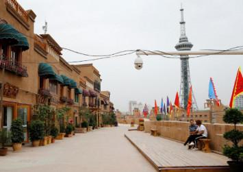 China data leak exposes vast hi-tech surveillance operation in Xinjiang