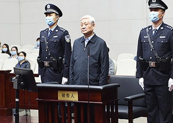 China reveals mountain of bribes seized from fallen Communist Party boss Zhao Zhengyong