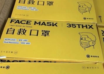 Coronavirus: Hong Kong customs arrests second core member of Demosisto party over sale of 'Not made in China' masks