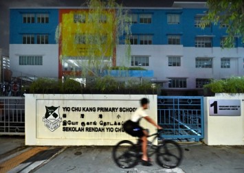 Yio Chu Kang Primary School to move to home-based learning after pupil tests positive for Covid-19