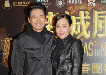 Chow Yun Fat once said to his wife that he will not marry her