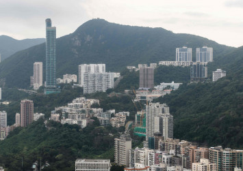 Got a spare $96m? How about a single Hong Kong apartment?