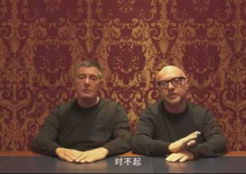 Dolce and Gabbana offer apologies in video over racist China ad