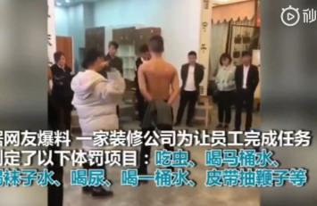 Chinese firm's punishment on staff for low sales - whipping, drinking urine, eating cockroaches