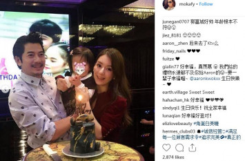 Moka Fang posts first family photo with Aaron Kwok and daughter on Instagram