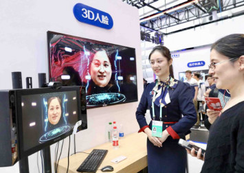 Facial recognition triggers nationwide debate in China