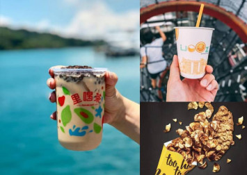Best 1-for-1 food deals in Singapore this 11.11