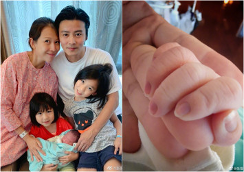 It's a boy: Ada Choi and Max Zhang welcome baby No. 3