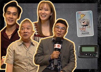 'Siang ka pager?' What can Jack Neo and the cast of The Diam Diam Era share about these 1980s items?