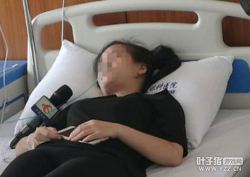 Woman, 21, turns blind in one eye after playing mobile game for hours