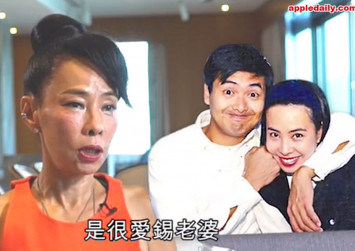 Chow Yun Fat's wife recalls unborn child's death 26 years ago in exclusive interview