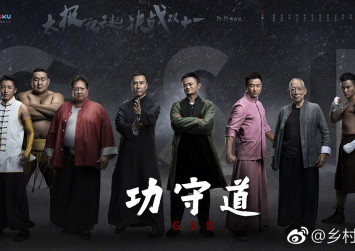 Jack Ma to star in Chinese martial arts film