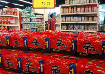 Love Korean instant noodles? Soon you will know exactly how spicy they are