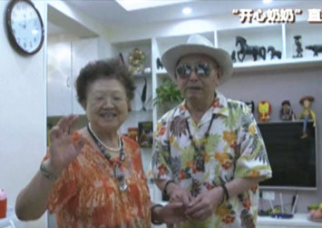 This old couple are rising internet stars on China's livestream platform