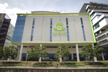For Sakae, it's once bitten, still not shy as firm falls victim to second scam