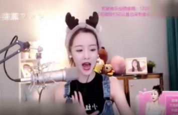 Chinese online star apologises for disrespecting national anthem in livestream video