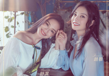 Vicky Zhao, Shu Qi each ordered to return $8 million after Fan Bingbing's tax evasion scandal