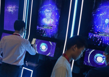 China's blacklisted AI firms: What you should know