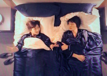 Japanese reality show has celeb and fan 'sleep together' on their first meeting