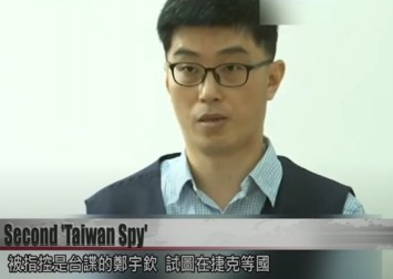 Another Taiwanese 'spy confession' aired on Chinese state TV after warning from Taipei
