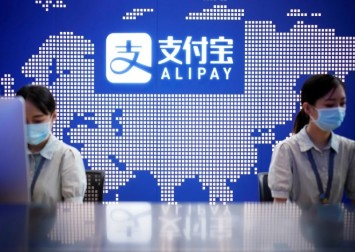 What is Jack Ma's Ant Group and how does it make money?