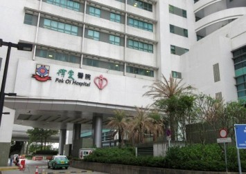 Doctor dies in Hong Kong after being found unconscious on hospital bed with used syringe nearby