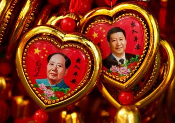 China marks Mao anniversary, but President Xi makes no mention