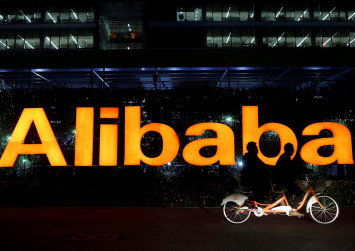 Alibaba leads fight against counterfeit goods with special task force