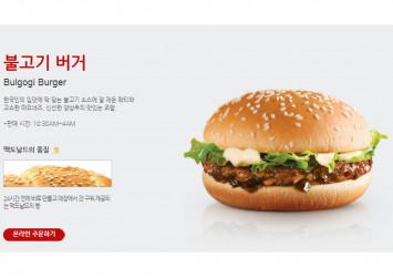 McDonald's cooperates with S. Korea probe; halts bulgogi burger