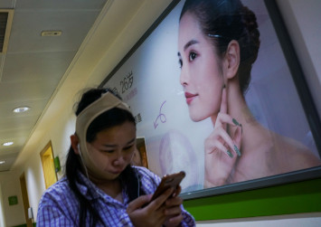 Going under the knife in China's plastic surgery stampede