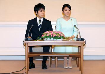 Imperial wedding of Princess Mako and Kei Komuro to be postponed