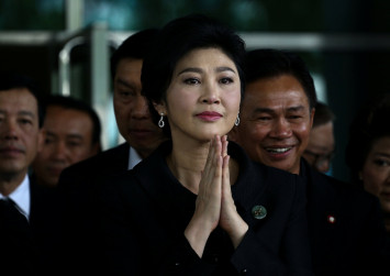 Thailand's Yingluck Shinawatra: From first female PM to fugitive