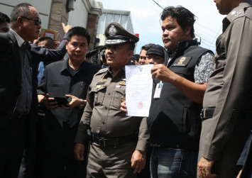 Police search Yingluck's house, seize belongings