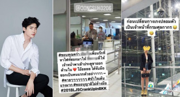 Thai fans face probe after leaking meeting with Korean star on Facebook