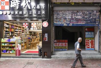 Dozens of Hong Kong retailers to shut shop, leaving staff in the lurch