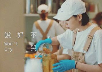 Scalpers charging up to $58 for a cup of bubble tea from Jay Chou's pop-up shop in Shanghai