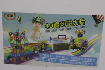 Some magnetic toys unsafe for kids, warns Enterprise Singapore after serious incidents overseas