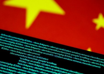 China unveils global data security initiative, says some countries bullying others