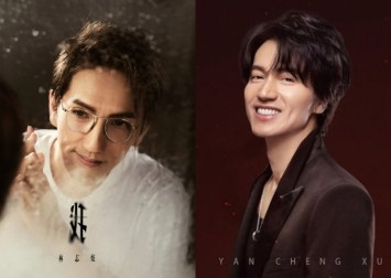Jerry Yan, Terry Lin: Which other 'brothers' in hit Chinese show Call Me By Fire are voted the top 5 most dislikeable?