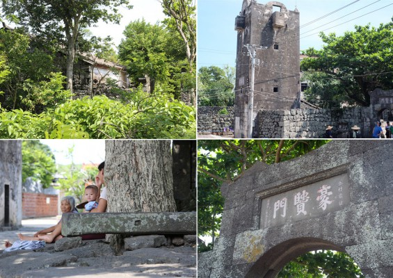 Ancient Sanqing village, a volcanic wonder in Haikou