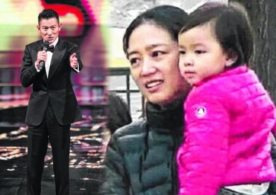 Andy Lau and Carol Chu said to be overprotective 'kangaroo parents' to 3-year-old daughter