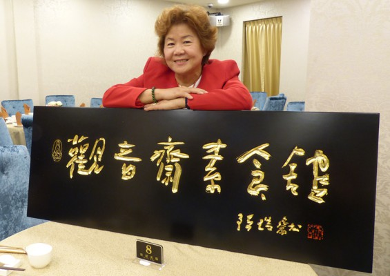 'Jackpot auntie' to insure plaque for $5m