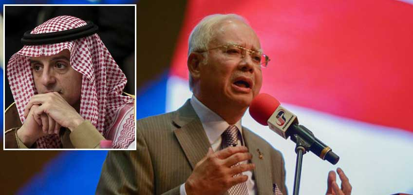 Saudi minister: $958 million to Najib was an investment, not donation