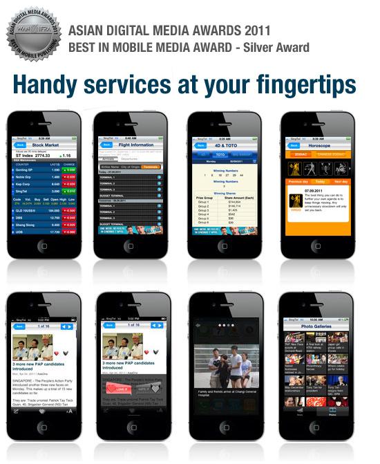AsiaOne iPhone app
