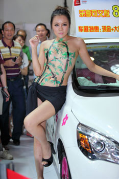 Photos Body Painting At Chinese Auto Shows Raise Eyebrows