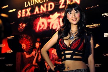 Singapore sex party pic — photo 12