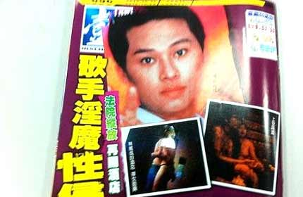Lin Wei Ching Taiwanese singer accused of forcing 1,000 girls into prostitution is free